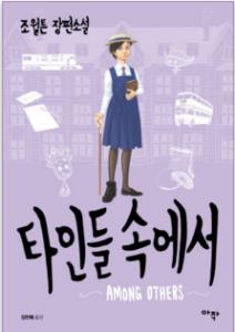 aokorean