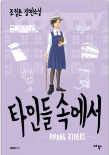 aokorean.png